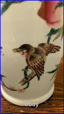 10.0 Tall Hand-Painted Birds Antique Porcelain Vase, Decorated Red Handles