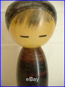 12 inch 12 Tall Japanese Vtg Big Sosaku Wooden Kokeshi doll signed hand painted
