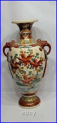 18 Tall Antique Japanese Satsuma Vase Samurai Battle Scene Handpainted