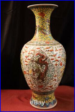 20 Tall Glaze Flower Vase Almost 14 lbs, with Ming Dynasty Mark