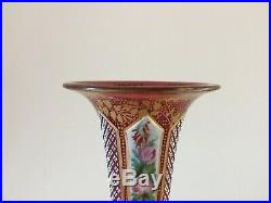 910734 Tall White Cranberry Overlay Vase WithLong Panels WithPainted Flowers & Gold