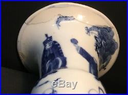 ANTIQUE CHINESE GU SHAPED BEAKER VASE KANGXI MARK TO BASE 15cm tall. Restored