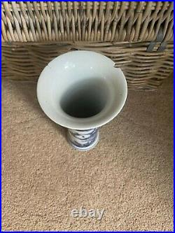 Antique 19thC Chinese Blue And White Tall Trumpet Vase A/F