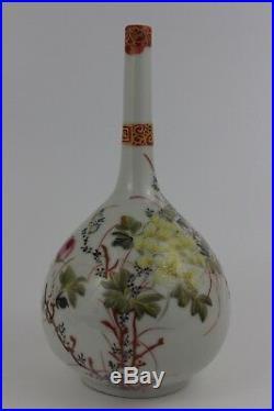 Antique Chinese Porcelain Hand Painted Bottleneck Vase 22cm Tall
