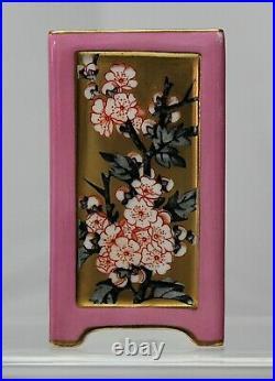 Antique Coalport Hand Painted Miniature Square Vase 4/10cm tall c 1881-1891
