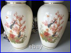 Antique Extra Large Hand Painted Oriental Blue Bird 12 1/2 Tall Gold Trim Vases