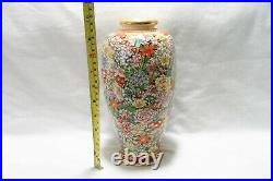 Antique Hand Painted Japanese Satsuma Vase Flower with Gold Gilt Accent 9.75 Tall