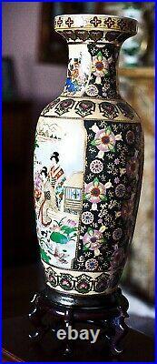 Antique Japanese Hand Painted Royal Satsuma Floor Vase 24 Tall & Mahogany Stand