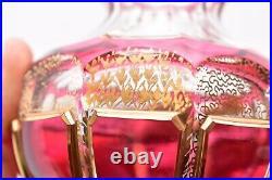 Antique Moser Bohemian Cranberry Cabochon Panel Gold Gilt Glass Vase 4 tall