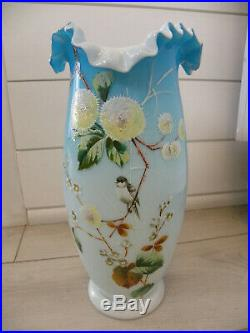 Antique Mt. Washington Vase, Tall 12.5, Birds and Flowers, Excellent Condition