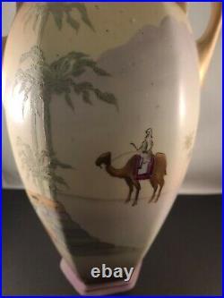 Antique NIPPON Nishiki Hand Painted 12 Tall Porcelain Camel Vase