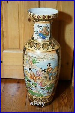 Antique Royal Satsuma Vase Large 24 Tall Hand Painted Oriental Scene Floor Vase