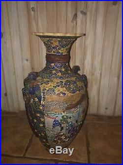 Antique c. Meiji Japanese Moriage Satsuma Detail Handpainted Vase, 23 Tall B