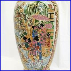 Asian 24 Tall Decorative Vase Floral and Figural Motif Hand Painted