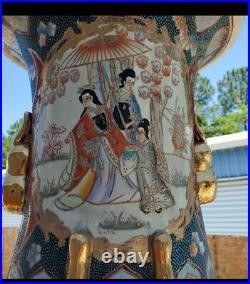 Beautiful 5'ft tall vintage Chinese/ Japanese Palace Vase handpainted geishas