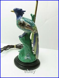 Beautiful Oriental Accent Colorful Hand Painted Bird Table Lamp 24.5 Tall