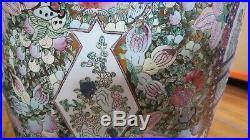 Beautiful Vintage Chinese Floor Vase 36 Tall Hand Painted