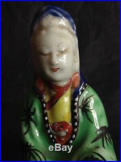 Blanc De Chine 17th 18th c Kangxi-Yongzheng Enamelled Dehua Guan Yin 10cm tall