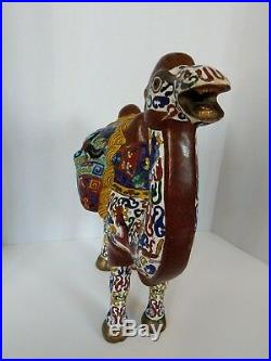 Chinese Cloisonne Enamel Camel Figure 18 Tall Heavy Zoomorphic Mask Dragon READ