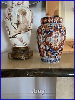 Elegant Japanese Imari Hand Painted Vase, Early Meiji 24cm Tall Ribbed Body