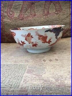 Kangxi Dragon And Carp Imari Bowl 1700-1722 23cm diameter by 9.5cm tall