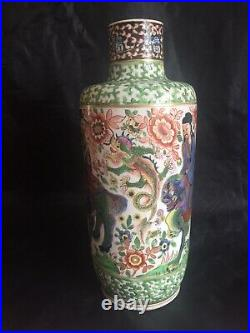 Kangxi Rouleau Vase, Star Gods 26cm tall clobbered in early 19th c England