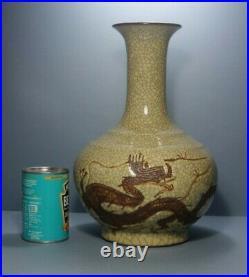 Large Asian, Celadon Crackle Glaze, Dragon Vase. Approx. 13 tall