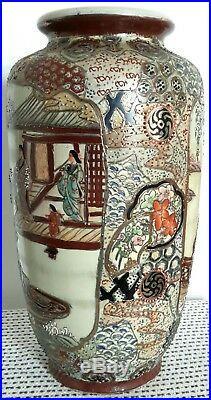 Large Hand Painted Oriental Japanese Chinese Satsuma Vase Jar 38cm Tall