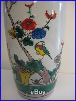 Large Vtg Kutani Satsuma Hand Painted Vase, Signed Huku, 14 Tall X 8 Widest