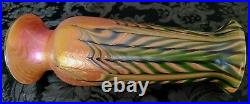 Lundberg Rare Art Nouveau Style Timeless, Flawless Tall Feathered Pulled Design