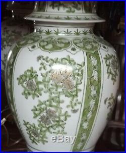 Marbro Lamp Ginger Jar style hand painted with original shade 40 tall pair