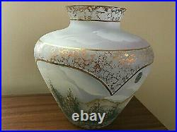 Masterpiece Fenton Limited Edition Glass Vase 8 Tall & 7.5 Wide