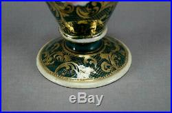 Nippon Hand Painted Pink Roses Forest Green & Gold 14 1/8 Inch Tall Bolted Vase