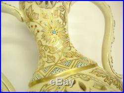 Old Vintage Antique Hand Painted Pottery Very Decorative Zsolnay Tall Vase L00K