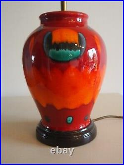 POOLE POTTERY DORSET HAND PAINTED VOLCANO DESIGN LAMP 35cm tall