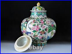 Pair Of 20th Century Chinese Famille Rose Lidded Vases 11 1/2 Tall