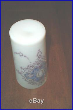 Persian JEWELED OPALINE GLASS ALE TUMBLER Design 6.5 Tall, circa 1800