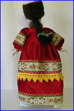 RUSSIAN Costume Hand Painted Porcelain Doll Real Mink Hat + Neck Cover 16 Tall