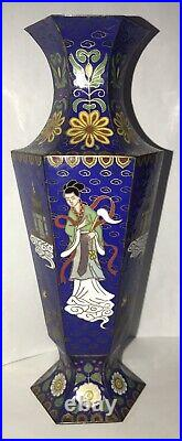Rare 8 Tall Chinese CLOISONNÉ Brass Hand Painted Pair Of Vases Unique