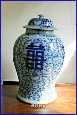 Rare LARGE BLUE & WHITE TEMPLE JAR C19th with lid, Happiness Jar 45 cm tall