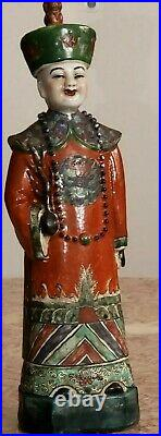 Rare Vintage Chinese Oriental Emperor Of Qing Dynasty Porcelain Tall Figurine