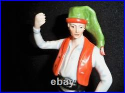 Ribatejo Portugal Figurine Hand-painted Porcelain Marked On Bottom 8'' Tall