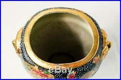 Royal Satsuma Vintage Japanese Porcelain Hand Painted Gilded Vase 12.5 Tall