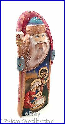 Russian SANTA NATIVITY SCENE Wooden Hand Carved Hand Painted 9.75 Tall