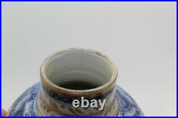 Stunning Antique Chinese Highly Decorative Blue and White Gold Tall 26.2 cm Vase
