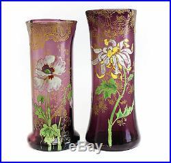 Two Mont Joye Amethyst Art Glass Tall Vases Hand painted Raised Enamel Design
