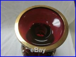 Vintage Bohemian Czech Art Glass Decanter Tall 19 Hand Painted Ruby Glass