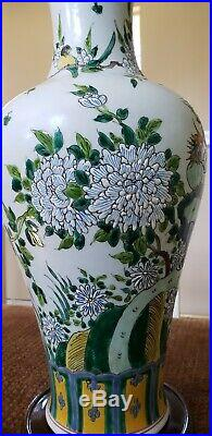Vintage Chinese Ceramic Porcelain Vases Hand Painted Blue &white 18 Inches Tall