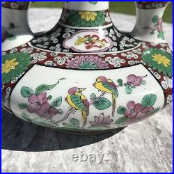 Vintage Chinese Hand Painted Porcelain Tulip Flower Vase 7 Inches Tall