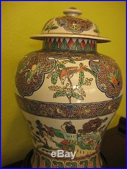Vintage Chinese Handpainted Porcelain Ginger Jar, 15 1/2 Tall x 10 1/2 Widest